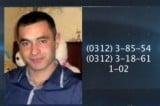 Զինծառայող Արթուր Աֆյանի անհետացման հետ կապված սպանության հոդվածով գործ է հարուցվել